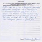 психолог-консультант, лайф-коуч Михаил Котляревский Самооценка: подписываем контракт со счастьем. Тренинг
