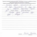 Михаил Котляревский лайф-коуч , психолог-консультант Отзывы к тренингу Гнев: как управлять собой?