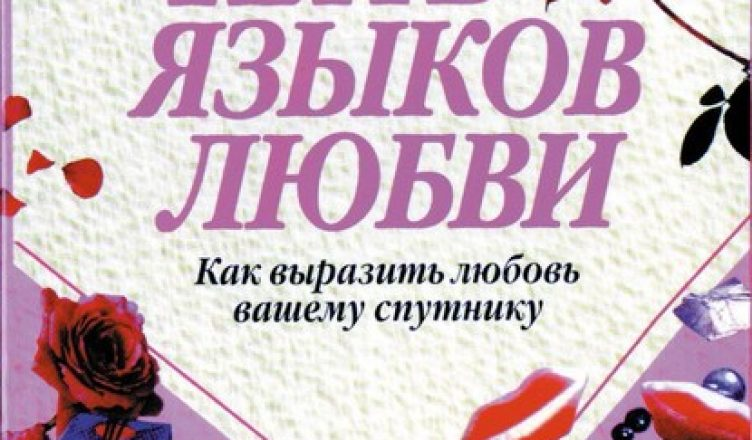 лайф-коуч , психолог-консультант Михаил Котляревский